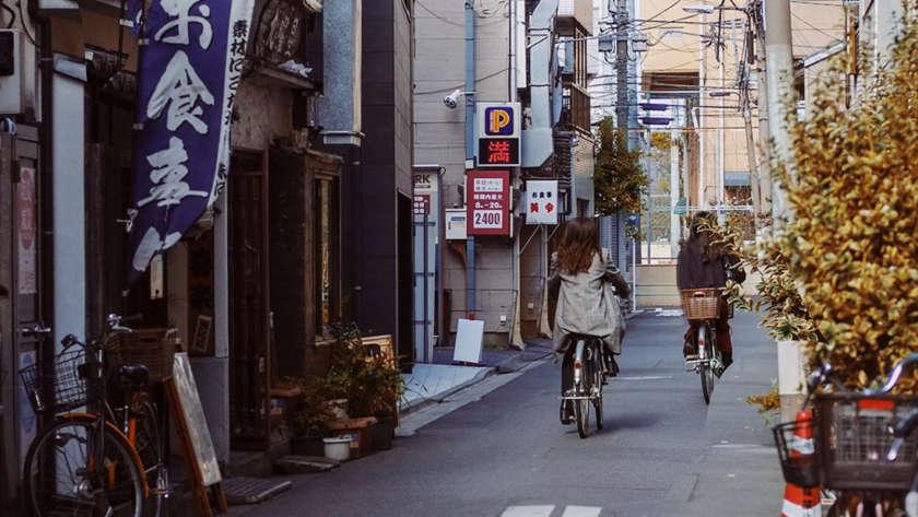 Japan Autumn 2019: Tokyo Days