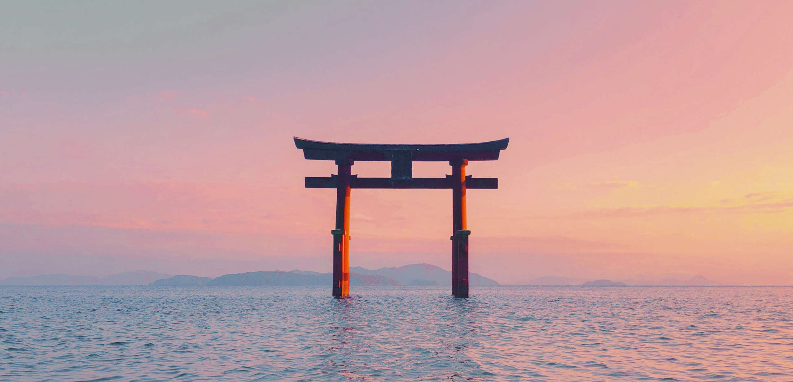 Japan Autumn 2019: Lake Biwa Shirahige Shrine, Kyoto Mameshiba Cafe + why I am wary of tourist activities involving animals