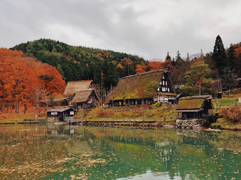 Japan Autumn 2019: Hida Folk Village