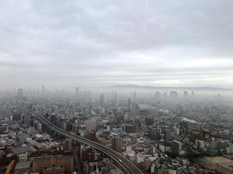 Japan Autumn 2019: Osaka & Universal Studios