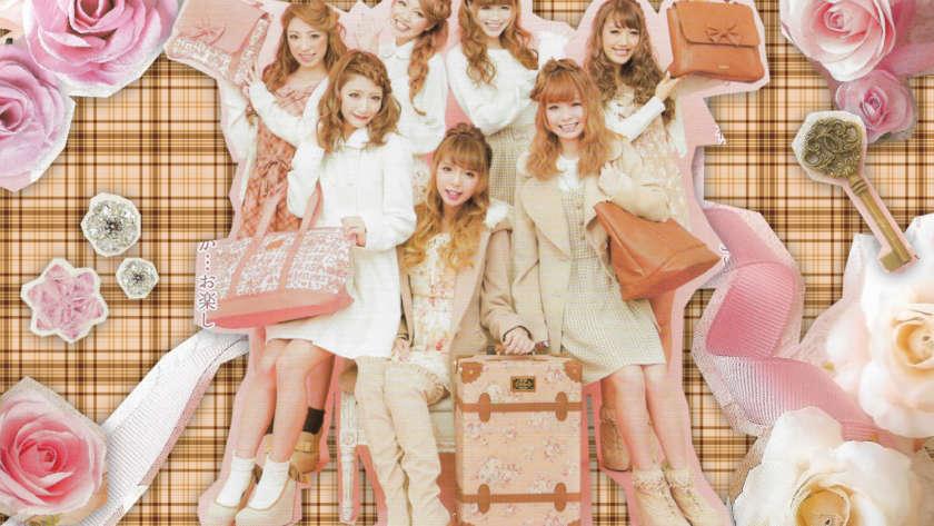 J-fashion Oldies Wishlist